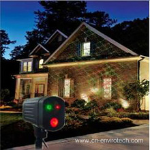Outdoor Bluetooth laser light