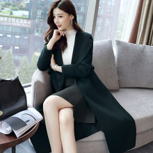 Women's 90% Wool 10% Cashmere Coat