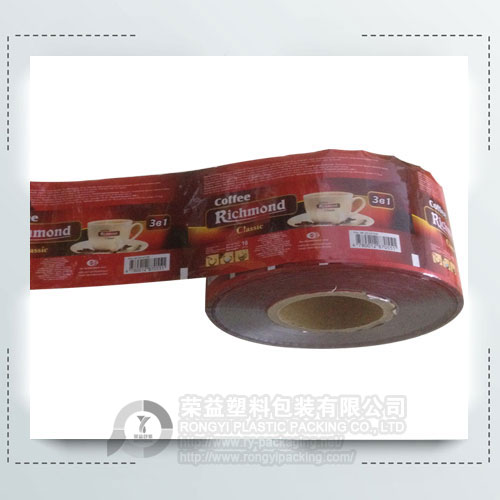 Coffee Packing Roll Film