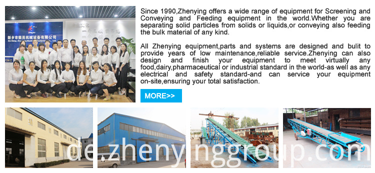 About us belt conveyor