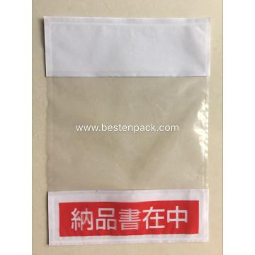 Japanese Plastic Self Adhesive Packing List Envelope