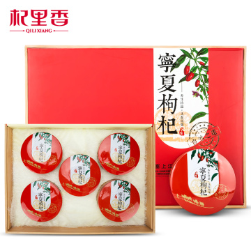 Manufacturer of for Organic Super Goji Berries Ningxia wolfberry with gift boxed supply to Hungary Factory