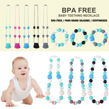 Round beaded fashional silicone baby necklace
