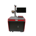20W Jewelry Engraving Fiber Laser Wire Marking Machine