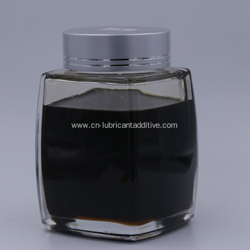 SL Gasoline Engine Oil Additive Package PCMO