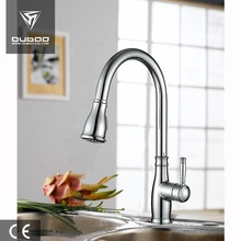 One Lever High Arc Kitchen Faucet With Spray