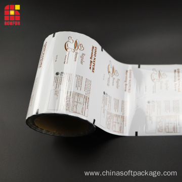 Laminating aluminum foil roll films