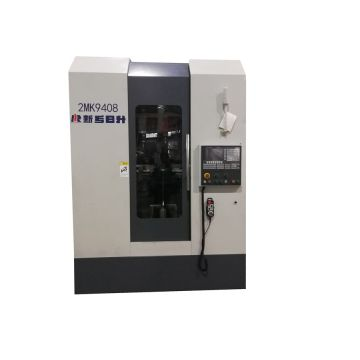 Centre de rectification CNC vertical