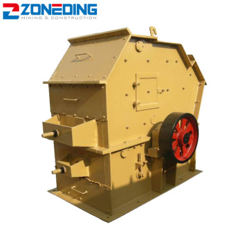 High Efficient Mining Stone Rock Fine Crusher