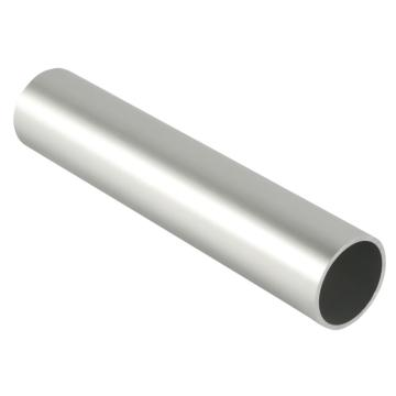 Thin Wall Aluminum Cold DrawnTube
