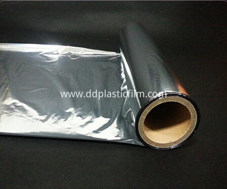 Nano caoting high barrier bopa film