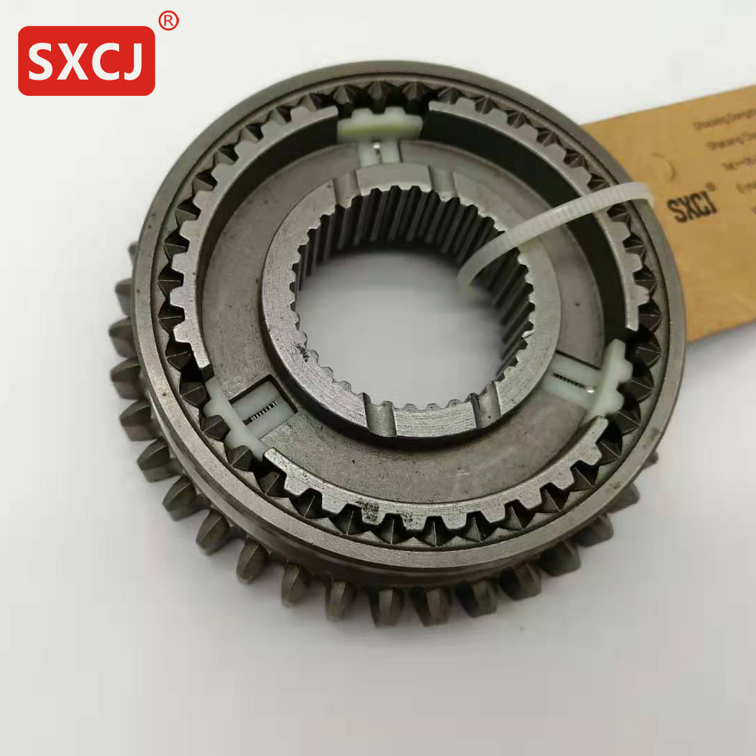 234 synchronizer gear set