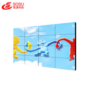 LCD video wall with 4K resolution