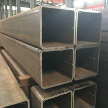 Normalizing Rolling Structural Steel