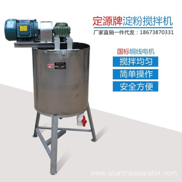 Factory Promotional for Edible Starch Mixer QB-100 potato starch mixer supply to Poland Manufacturers