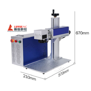Mini Fiber Laser Engraving Machine