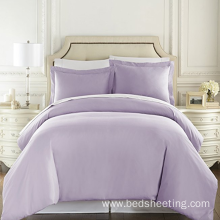 Excellent quality for Duvet Covers,Dyed Jacquard Duvet Covers,Printed Duvet Cover Manufacturer in China Hotel Double Brushed Microfiber Duvet covers supply to Japan Manufacturer