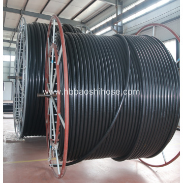 Flexible Composite Offshore Tube