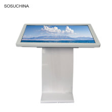 1080P Beauty Kiosk Shelf Videostreifen Single HD