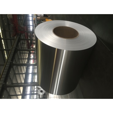 5000series alloy Hot Rolled Aluminium Coil