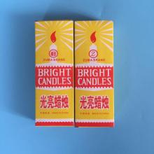 Wax Candle produce Price White Bright Candles