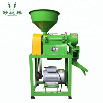 home use single small rice mill machine price