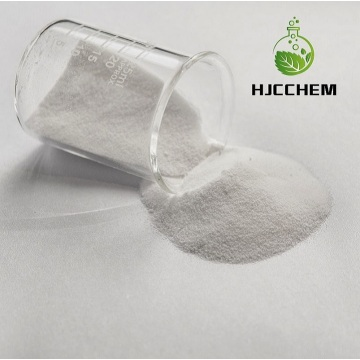 CAS 9003-05-8 C3H5NO anionic polyacrylamide powder price