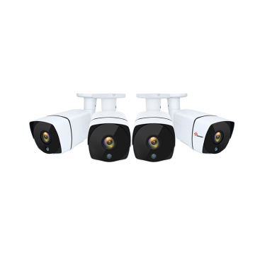 3MP wired Outdoor camera for front door