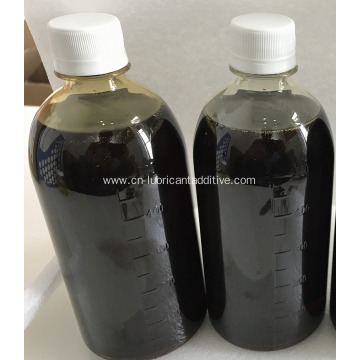 Antirust Emulsion MWF Additive for Cutting Oil