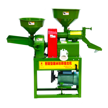 price mini rice mill and cruser combined machine equipment