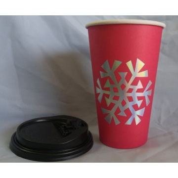 Compostable Virgin Kraft Paper Coffee Cup 10 12OZ