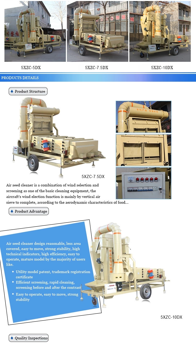Seed Cleaner1