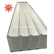 Anti-flame Heat-insulating MgO Corrugated Roofing Sheets
