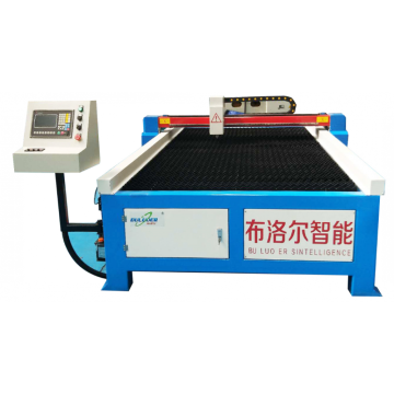 Carbon Fibre Cutting Machine