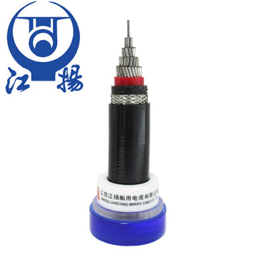 Armoured Marine Cable Power Cable Price