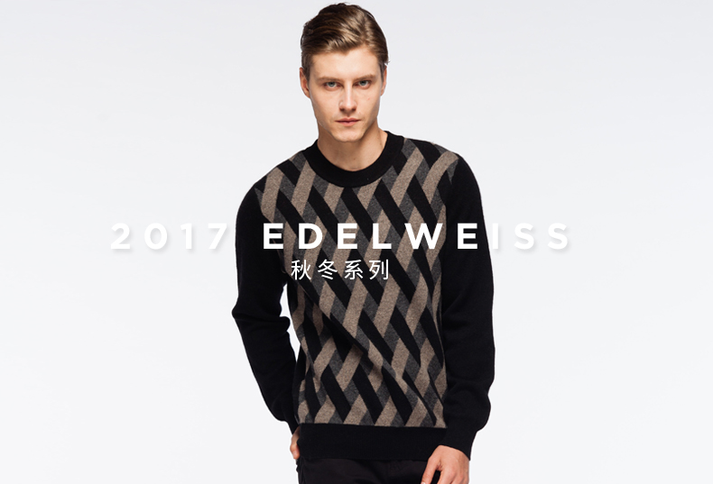 Mens crew neck jacquard sweater -6