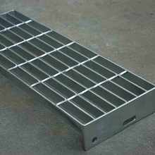 High Quality Galvanized Outdoor Composite Stair Treads