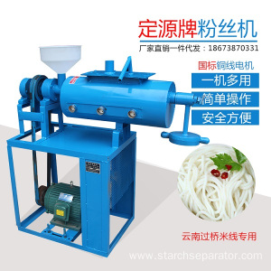 Factory wholesale price for Enhanced Starch Noodle Machine SMJ-50 type Yam starch self-cooking noodle machine supply to India Importers