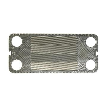 Heat exchanger plate for oil and water S21A