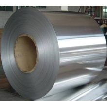 PVDF Color Coating Aluminium Coil