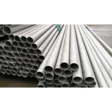 TP321 Seamless Stainless Steel Pipe for Petrol Gas