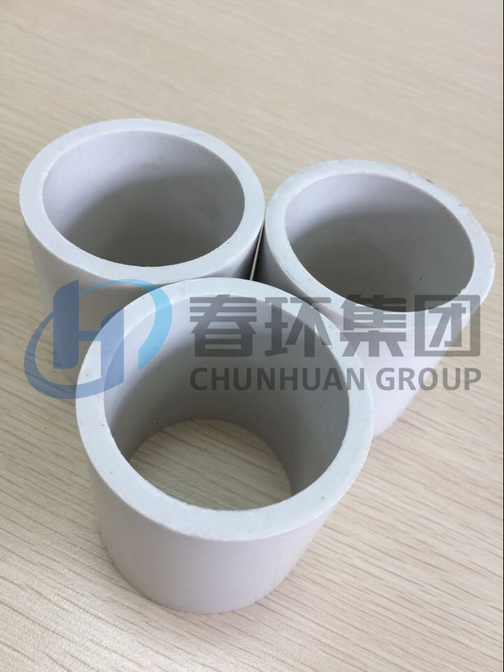 GLASS FIBER FILLED TUBE