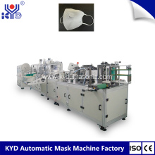 N95 Folding Mask Machine with Breather Valve