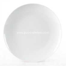 10.5-inch,26.5-cm White Porcelain Coupe Plate