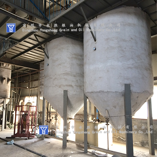 Edible Oil Refining Turnkey Project