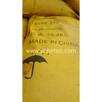 Yellow Pigment Iron Oxide 920 for concrete brick