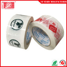 Custom Printed BOPP Packing Tape With LOGO