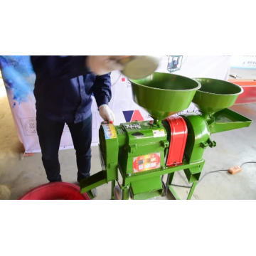 Combined Rice Mill Machine Wheat Flour Milling Machine