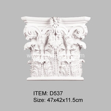 Cheap for Door And Window Accessories,Door And Window Frames,Pilaster Bases,Pilaster Bottoms,Pilaster Capitals,Overdoor Pediments Manufacturer in China Roman Corinthian Capital for PU Pilasters export to Spain Importers