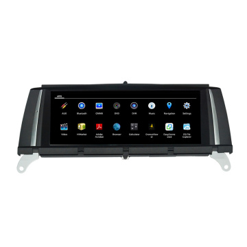 "2018 Latest 8.8"" HD Touch Screen for BMW"
